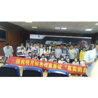 南昌大型活动商务演出策划执行找云拓传媒