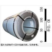 宝钢股份 冷轧板卷 B400/780DP