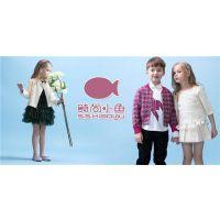 伟尼熊服饰(在线咨询)、虎门品牌童装、品牌童装加盟
