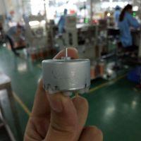 RK-500TB 飘香机 雾化器电机 智能扫地机马达 JRC精锐昌 微型直流电机