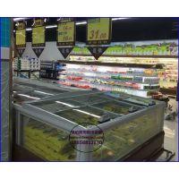 进口生鲜食品低温保鲜柜 张家界海鲜超市自选展示柜 佳伯双出风岛柜定做