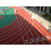 中学学校标准的塑胶跑道是哪种类型