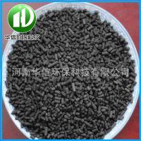 专业生产煤质柱状活性炭 空气水质净化用柱状活性炭