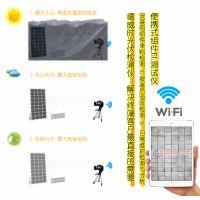 太阳能电池组件便携式EL检测仪 (EL测试仪)