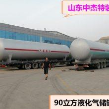 郴州市40立方地埋液化气储罐
