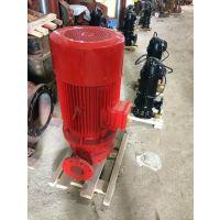 室内消火栓加压泵参数XBD4.6/25-80L 消火栓系统XBD5/25-80喷淋加压泵 江洋消防泵