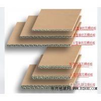杭州纸箱定做厂家供应滨江、萧山、余杭、江干、上城、下城区包装纸箱、快递纸箱。