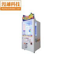 广东游戏机厂家供应新款幸运淘宝屋礼品机夹抓娃娃机自动贩卖机礼品机的价格和批发