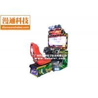 大型电玩投币游戏机42寸野蛮魔驱赛车游戏机模拟赛车游戏机模拟机的生产厂家
