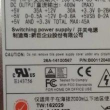 SP2-4400FB SP2-4250F HG2-6400P ROHS开关电源 新巨 工控机电源