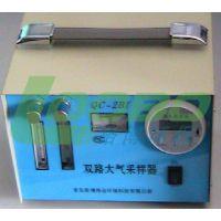 青岛路博厂家直销QC-2BI双气路大气采样器低价促销操作方便