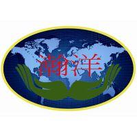 青州市瀚洋生态农业科技发展有限公司