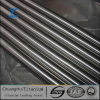 纯钛 钛棒 医用纯钛TA2型 宝鸡钛合金