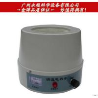杰瑞尔 KDM-2000 调温电热套 加热功率恒温电热套 2000ml