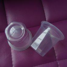 定制360ml一次性高温杀菌塑料杯/pp透明八宝粥塑料杯