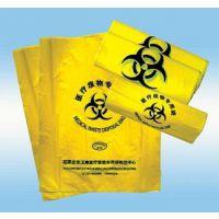 云南医疗垃圾袋 昆明医用垃圾袋厂家直销 详询13668702757