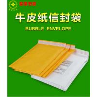 常州 气泡膜包装袋 黄色牛皮纸气泡信封袋280*410+40mm