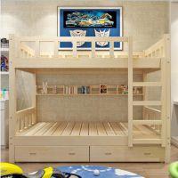 成都实木学生床成都公寓床