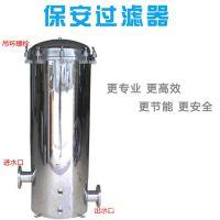 晨兴厂家直销 纯水设备前置7芯40寸保安过滤器 立式高精度精密过滤器
