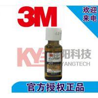 3M AC77 快干胶底涂剂 复合型胶粘剂 胶水