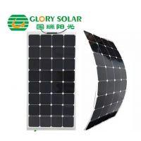 国瑞阳光柔性太阳能电池板 可弯曲太阳能发电设备