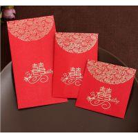 厂家批发节庆婚庆用品创意迷你结婚小红包创意婚礼利是封7g红包