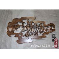 厂家直销木质工艺品 时尚仿古东阳木雕镂空牡丹花雕花挂件 批发
