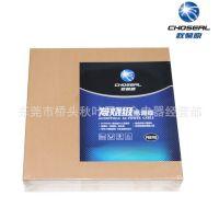 Choseal/秋叶原 PB-5702发烧级电源线音响线材接功放单晶铜美标