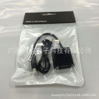 线博士品牌  HDMI转换线 HDMI转VGA带3.5音频线 转换器 10公分