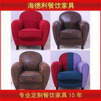 【新款上市】新古典美式单人布艺沙发 咖啡厅客复古沙发椅定做