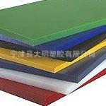 供应大明超高分子量聚乙烯耐磨板材,尼龙衬板,护舷贴面板,pvc板,