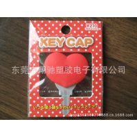 韩国可爱卡通二代钥匙套 PVC软胶钥匙挂链 卡通立体滴胶钥匙套