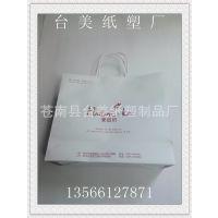 本厂专业生产各类手提袋彩盒等