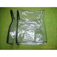 pvc拉链包装 透明塑料袋包装 pe包装袋塑料 peva袋子