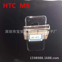 特价HTC M9手机壳  烫金壳 手机套 贴钻 镶钻素材