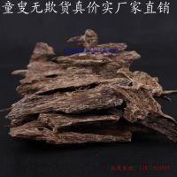 厂家供应天然虫漏芽庄沉香原料木片 薰香精品