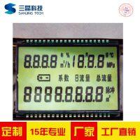 SAJ/三晶 广东厂家更优惠流量计LCD液晶屏 智能旋进旋涡流量计lcd液晶屏