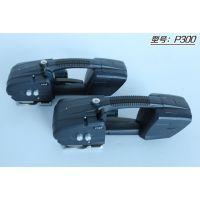 手提式捆扎机|P300包装机器热熔免扣式