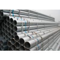 【天长镀锌管】|天长镀锌管价格|天长镀锌管厂家|批发|采购