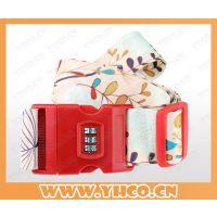 供应热转印行李带 印刷行李带 印花行李带 丝印行李带