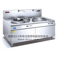 澳门电磁大小炒炉厂家 【经济款】QHL-DXC15十20KW-02 亲和力商用电磁炉