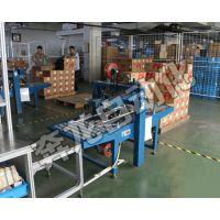 供应奔龙自动化L7小型断路器自动化包装生产线