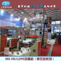 上海盟申三层共挤塑料吹膜机|多层共挤塑料吹膜机|大棚膜吹膜机