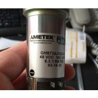 优势供应美国PITTMAN 电机