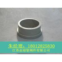 灰色PPH塑料管件PPH垫环 销售市场火热