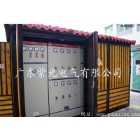 YBM预装式景观箱变|木条箱变东莞厂家直销-广东紫光电气