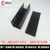 上海喷塑桥架|厂家直销|规格齐全|现货供应