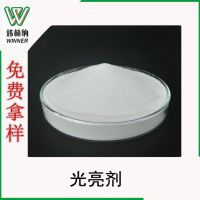 PVC高效光亮剂 润滑剂 发泡板光亮剂 广东佛山pvc稳定剂生产厂家