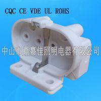 T8复式灯座 T8认证灯座 2G11灯座 CE/VDE/UL/CQC认证灯座