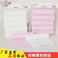 新生儿尿布纯棉可洗婴儿用品尿片透气吸水小孩介子婴儿用品5条装